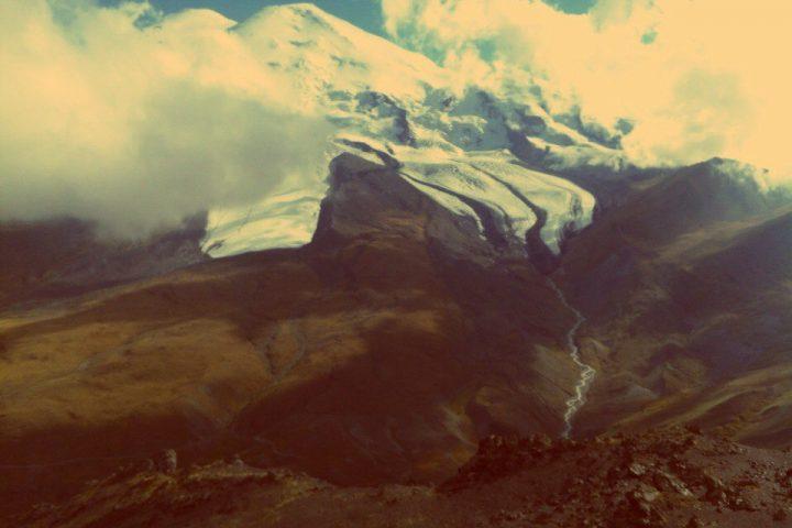 Вид на ледники с хребта Ташлысырт